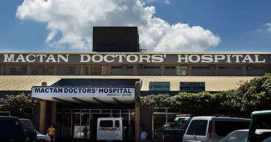 セブ島の病院