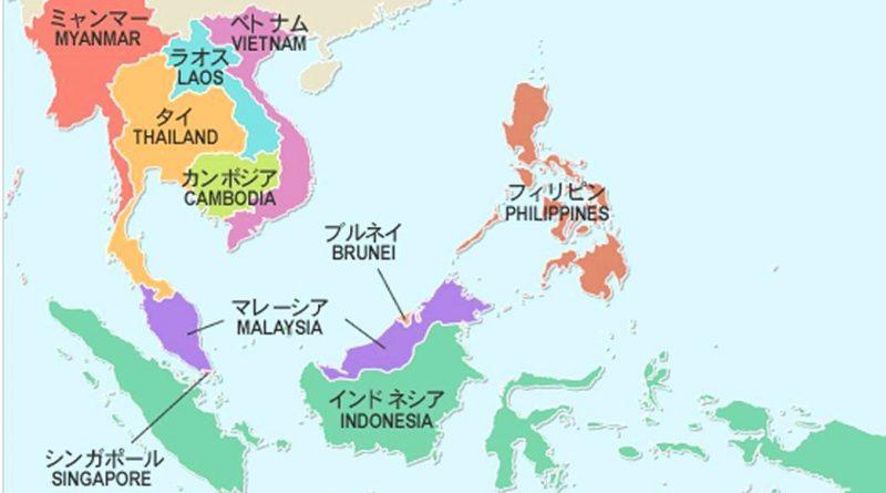 諸国 連合 東南アジア 東南アジア諸国連合(とうなんアジアしょこくれんごう)とは